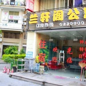 Hotel Pictures: Lanxuange Apartment, Zhangzhou