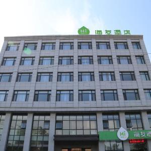 Hotel Pictures: Hi Inn Tangshan Wanda Plaza, Tangshan
