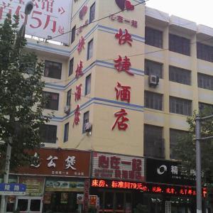 Hotel Pictures: LanLingxian Xinzaiyiqi Express Inn, Cangshan