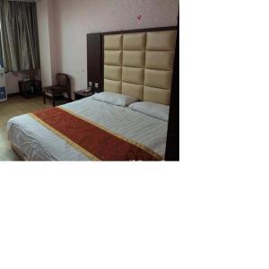 Hotelbilder: Yunyang Express Hotel, Xinji