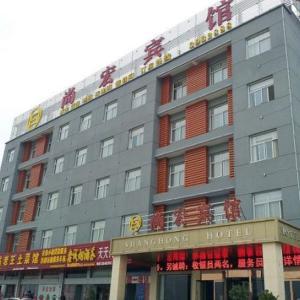 Hotel Pictures: Lu'an Shanghong Hotel, Luan