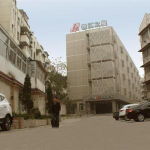 Hotel Pictures: Jinjiang Inn Bengbu Railway Station First Jiefang Road, Bengbu