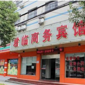 Hotel Pictures: Junlin Hotel, Jingzhou