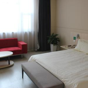 Hotel Pictures: Jinjiang Inn Anyang Insititute of Technology, Anyang