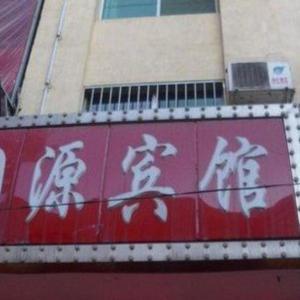 Hotel Pictures: Guoyuan Hostel, Lin