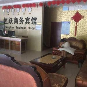 Hotel Pictures: Heng Yue Business Inn, Sihong