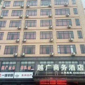 Hotel Pictures: Lianjiang Yue Guang Business Hotel, Lianjiang