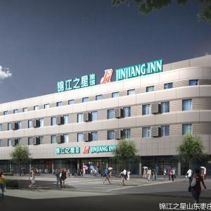 Hotel Pictures: Jinjiang Inn Zaozhuang Shizhong District Middle Junshan Road, Zhaozhuang