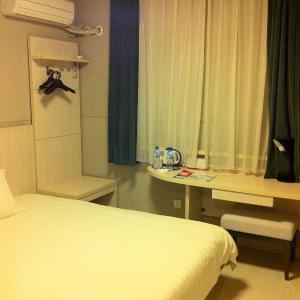 Hotel Pictures: Jinjiang Inn Jining Guhuai Road, Jining