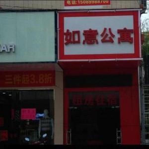Hotel Pictures: Zhongshan Fusha Ruyi Business Inn, Zhongshan