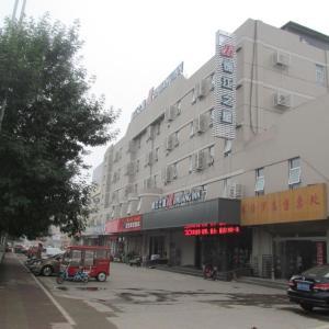 Hotel Pictures: Jinjiang Inn Linyi Luozhuang, Linyi