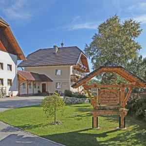 Hotelbilleder: Ulnhof, Mariapfarr