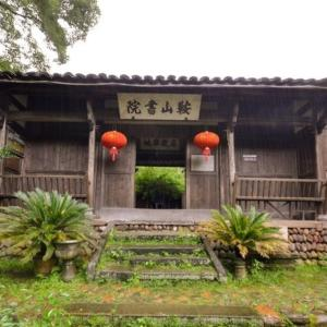 Hotelbilder: An'shan College Inn, Suichang