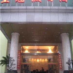 Hotel Pictures: Quzhou Crown Holiday Hotel, Quzhou
