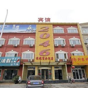Hotel Pictures: Zoucheng 2046 Express Business Hotel, Zoucheng