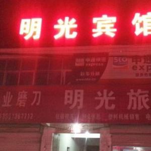 Hotel Pictures: Suqian Mingguang Hotel, Suqian