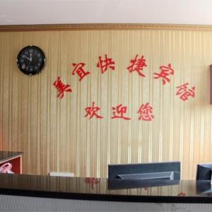 Hotel Pictures: Anqing Meiyi Express Hotel, Anqing