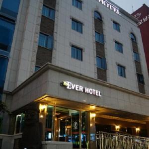 Foto Hotel: Ever Hotel Jeju, Jeju