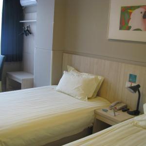 Hotel Pictures: Jinjiang Inn Jining Pipashan Road, Jining
