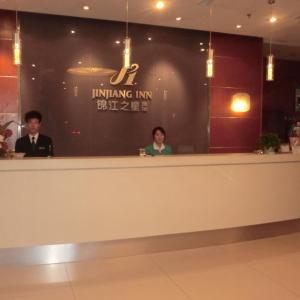 Hotel Pictures: Jinjiang Inn Linyi Yishui County Government, Yishui