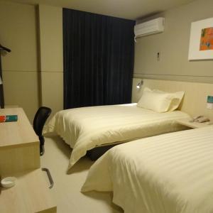 Hotel Pictures: Jinjiang Inn Cixi Bus Station, Cixi