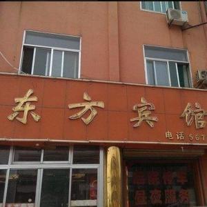 Hotel Pictures: Oriental Inn, Qihe