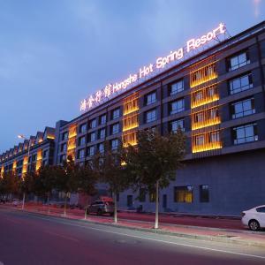 Hotel Pictures: Jindu (Yingkou) Hongshe Hotel, Gaizhou
