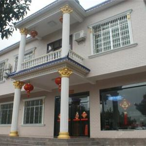 Hotel Pictures: Kanshanyiban Leisure Farmstay, Hengyang County