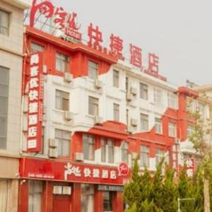 Hotel Pictures: Thank you Hotel, Zhanhua