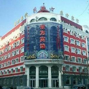 Hotel Pictures: Zhanhua Dongfang Hotel, Zhanhua