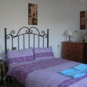 Hotel Pictures: Casa Ghalia, Cenes de la Vega