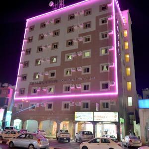 Fotos de l'hotel: Khalifa Tower, Al Jubail