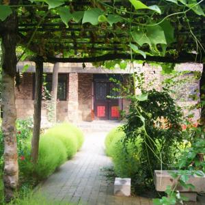 Hotel Pictures: Tengyu Homestay, Yinan