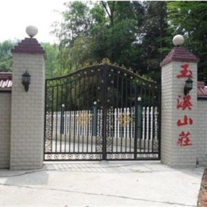 Hotel Pictures: Hengyang Nanyue Yuxi Villa, Hengyang County