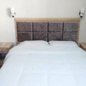 Hotel Pictures: Saibei Business Hotel, Ansai