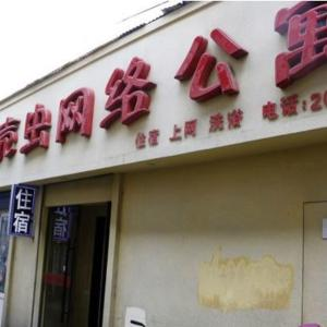Hotel Pictures: Linfen Beatles Internet Apartment, Linfen