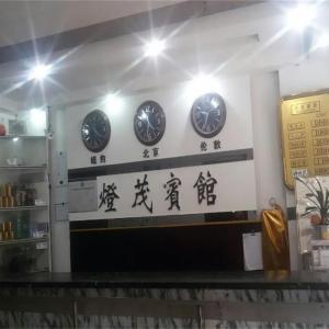 Hotelbilder: Dengmao Business Hotel, Zigong