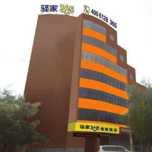 Hotelbilder: Eaka 365 Hotel Handan Yongnian Xinming Road Branch, Yongnian