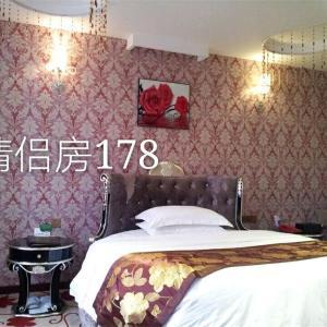 Hotel Pictures: Yitong Hotel, Nanchong