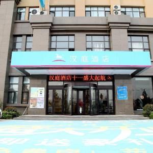 Hotel Pictures: Hanting Express Heze Juancheng, Juancheng