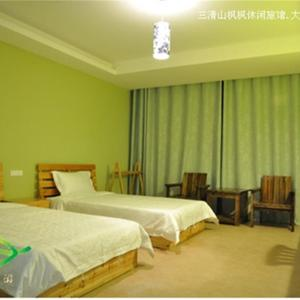 Hotel Pictures: Fengfeng Hotel, Yushan