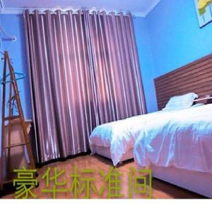 Hotel Pictures: Peach Inn, Xuchang
