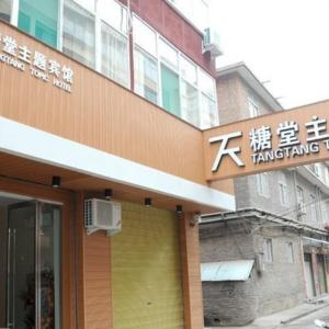 Hotel Pictures: Tangtang Theme Inn, Linfen