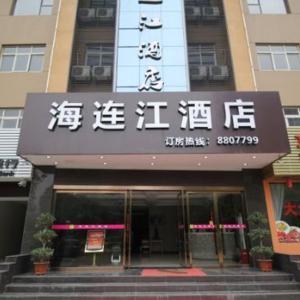Hotel Pictures: Jingzhou Hailianjiang Hotel, Jingzhou