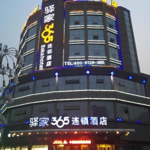 Hotelbilder: Eaka 365 Hotel Xingtai Shahe Guomao Branch, Shahe