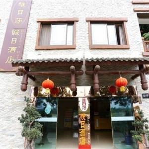 Hotelbilder: Beichuan Yarisha Holiday Hotel, Anzhou