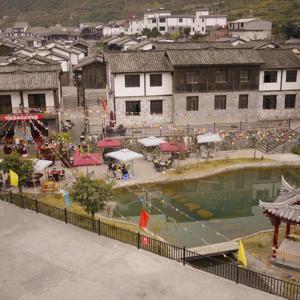 Hotel Pictures: Ya'an Shimian Diaoyudao Inn, Shimian