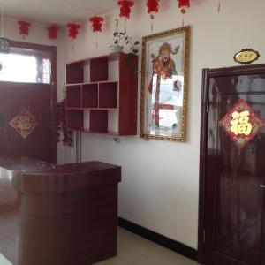 Hotel Pictures: Yabuli Ski Resort Farm Stay, Shangzhi
