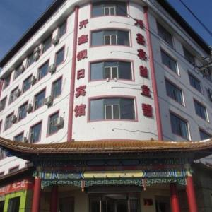 Hotel Pictures: Kaixin Holiday Hotel, Yanji