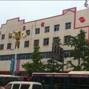 Hotel Pictures: Hanzhong Shima Hotel, Hanzhong